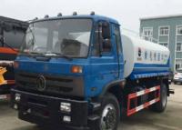 东风153 15吨洒水车价格实惠